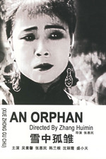 An Orphan