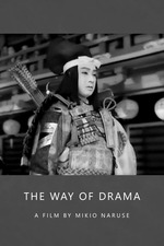 The Way of Drama