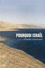 Israel, Why