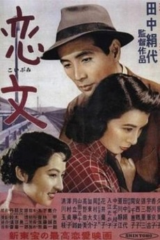 Love Letter (1953) directed by Kinuyo Tanaka • Reviews, film +