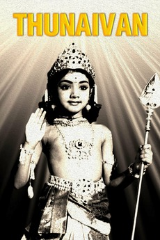 Thunaivan (1969) directed by M A  Thirumugham • Film + cast