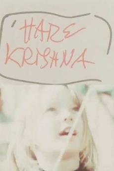 Hare Krishna (1966)
