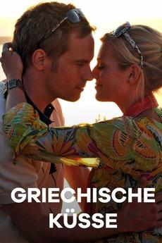 Griechische Küsse Film