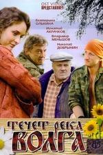 Techyet Reka Volga