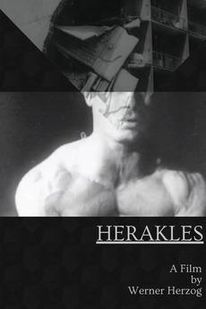 Herakles (1962)