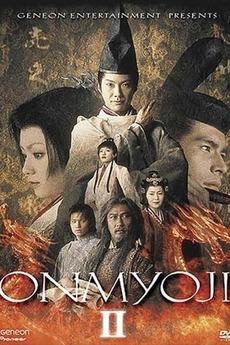 Onmyoji: The Yin Yang Master II (2003) directed by Yojiro ...