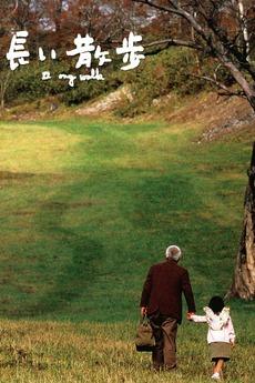 197142-a-long-walk-0-230-0-345-crop.jpg?