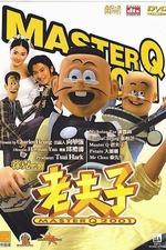 Old Master Q 2001