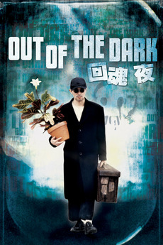 Out Of The Dark Film