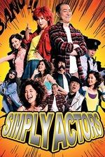 Simply Actors
