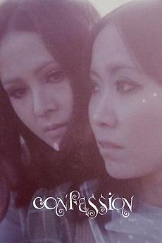 Confession (1968)