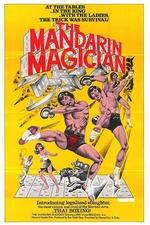 The Mandarin Magician