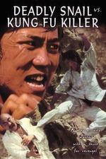 Deadly Snake Versus Kung Fu Killers