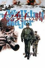 The Walking Major