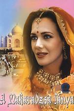 The Maharaja's Daughter