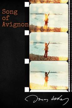 Song of Avignon (1998)