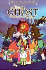 A Chinese Ghost Story: The Tsui Hark Animation