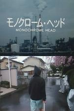 Monochrome Head