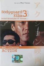 Bodyguard Kiba: Combat Apocalypse 2