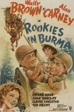 Rookies in Burma