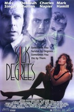 Silk Degrees