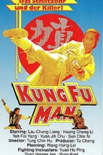 Zhen jia gong fu