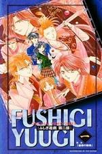 Fushigi Yûgi: The Mysterious Play - Reflections OAV 2