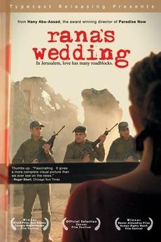 Rana's Wedding