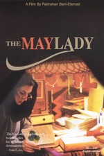 The May Lady
