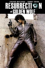 Resurrection of the Golden Wolf