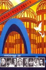 Hiroshima 28