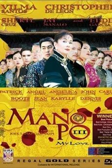 mano po iii my love 2004 directed by joel lamangan film cast