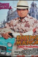 Enteng Manok: Tari Ng Quiapo