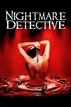 Nightmare Detective (2006)
