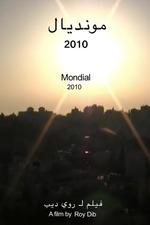 Mondial 2010