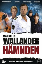 Wallander 14 - Hämnden
