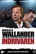 Wallander 25 - Indrivaren