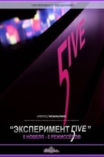Experiment 5ive