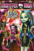Monster High: Freaky Fusion