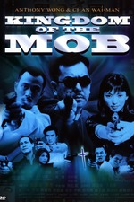 The Kingdom of Mob