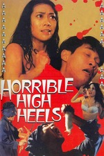 Horrible High Heels