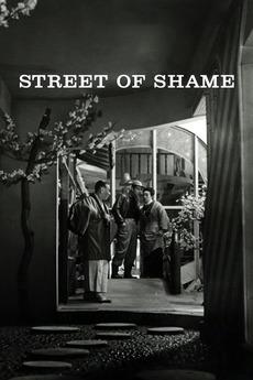 Street of Shame (1956)