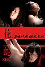 Flower & Snake: Zero