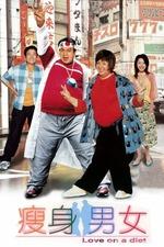 Love on a Diet