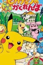 Pikachu's PikaBoo