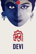 Devi - The Goddess