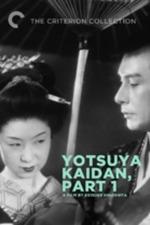 The Yotsuda Phantom, Part 1