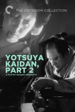 The Yotsuda Phantom, Part 2
