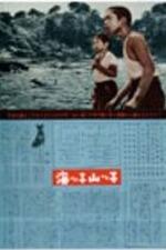 Sea-Boy and Mountain-Boy