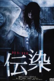 Suicide DVD